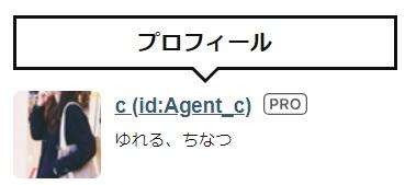 f:id:Agent_c:20180803231234j:plain