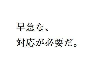 f:id:Agent_c:20181107185626j:plain