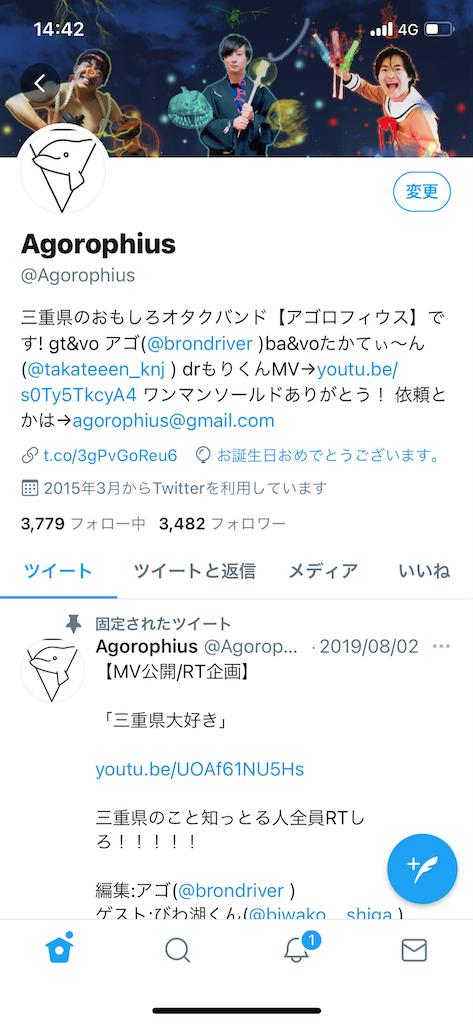 f:id:Agorophius:20201025151256p:image