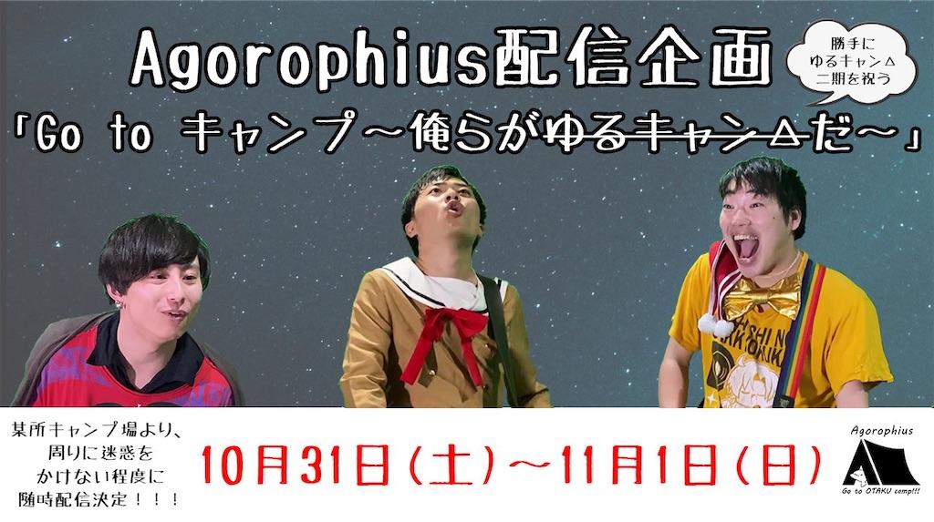 f:id:Agorophius:20201025182208j:image