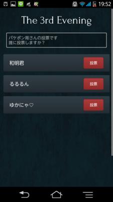 20150801141325