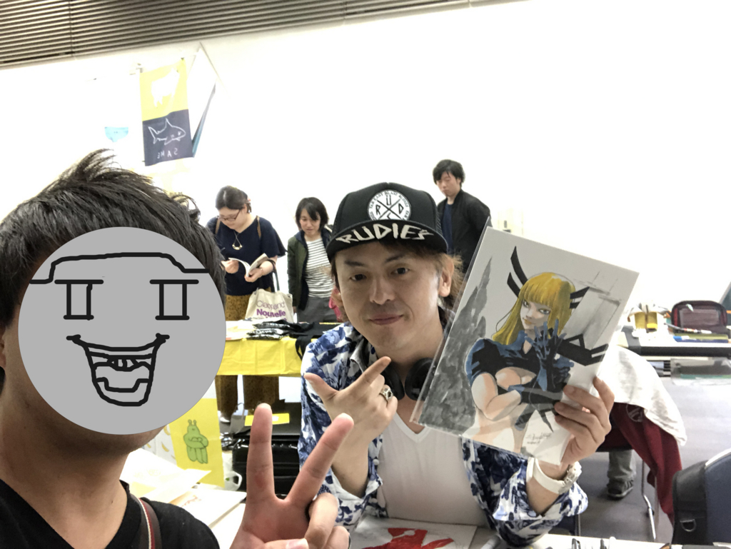f:id:Aihara-com1:20180520202024j:plain