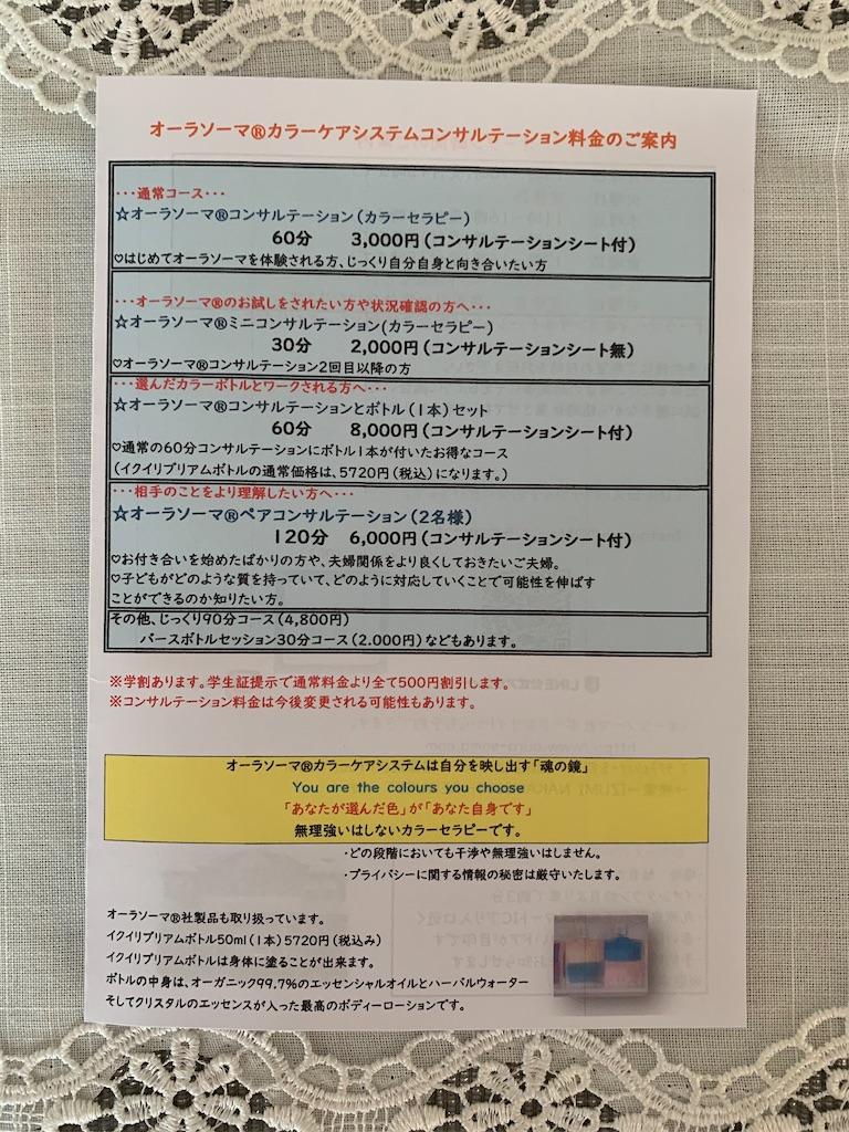 f:id:Airagift:20210321162244j:image