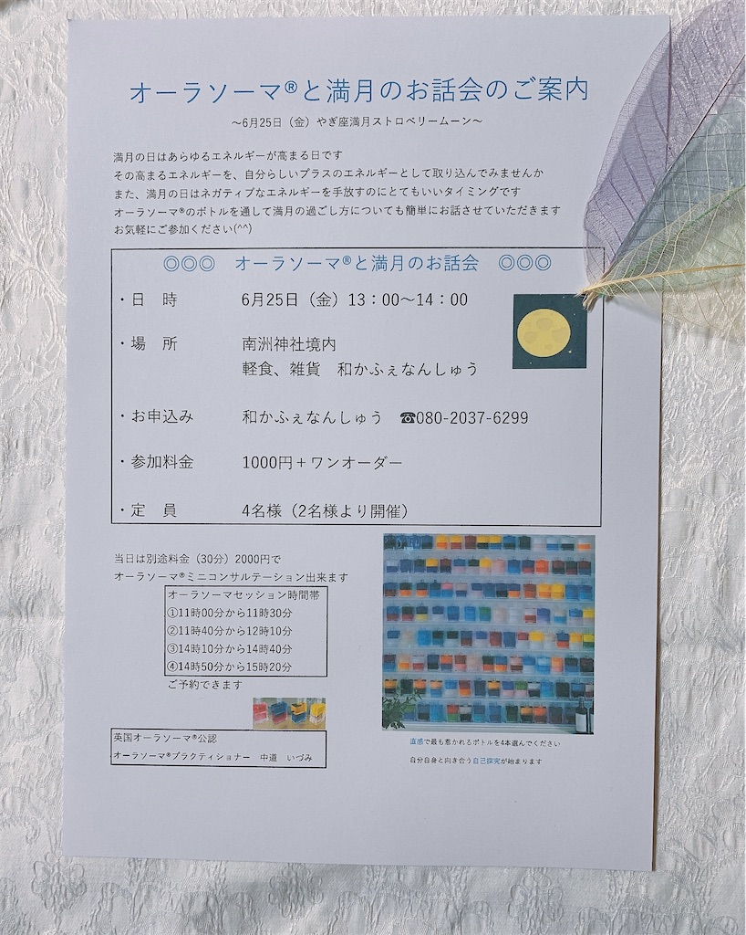 f:id:Airagift:20210620143132j:image