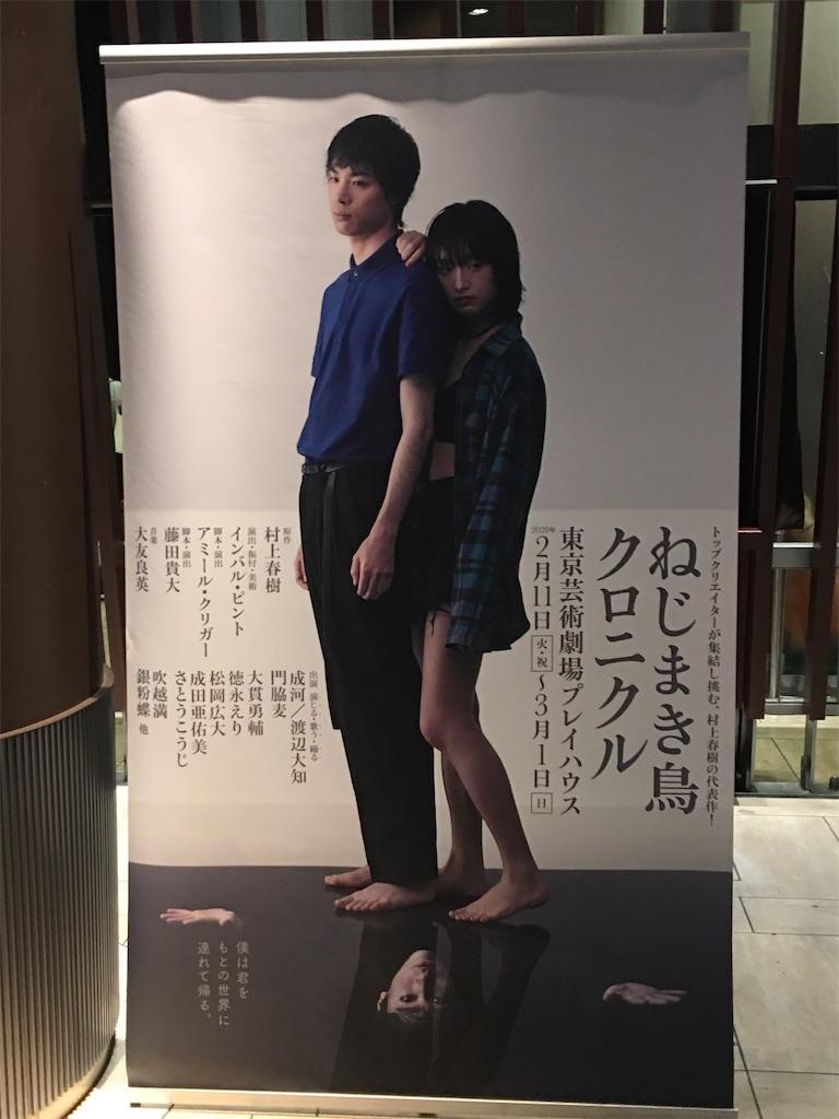 f:id:Aishirou:20200216111802j:image