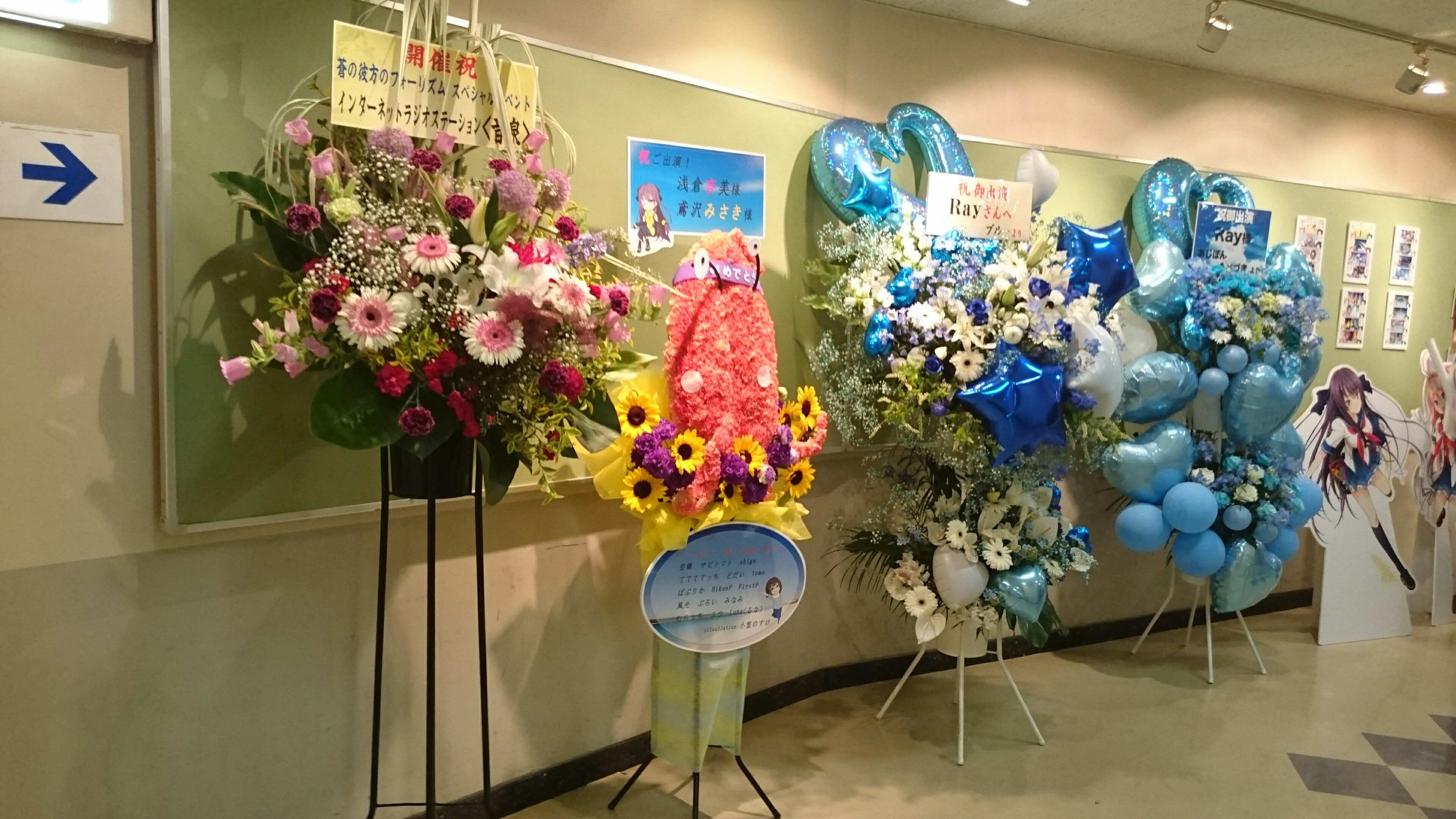 f:id:Aiyoku:20160606003945j:plain
