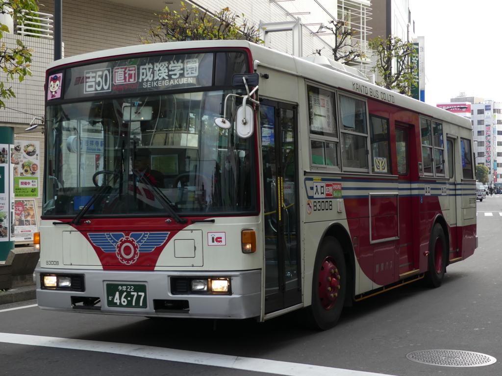 f:id:Aiyoku:20161205121527j:plain