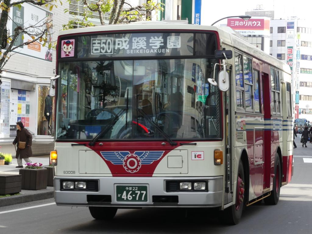 f:id:Aiyoku:20161205121726j:plain