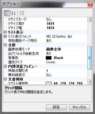 f:id:Ajido:20120212110505p:plain:w250