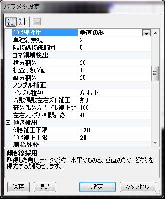 f:id:Ajido:20120212110507p:plain:w250