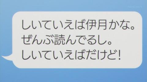 f:id:Akane_kato:20171207100605j:plain