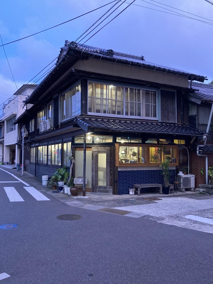 f:id:Akanegumo172:20200903194858j:plain