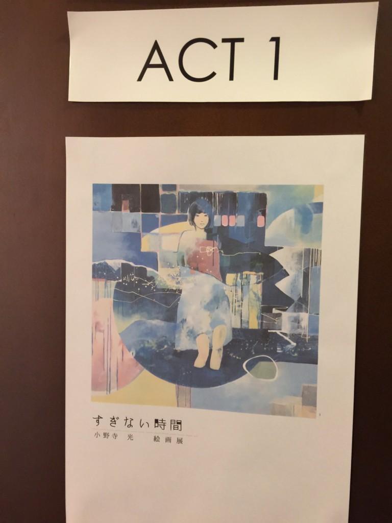 f:id:Akano:20180220185713j:plain