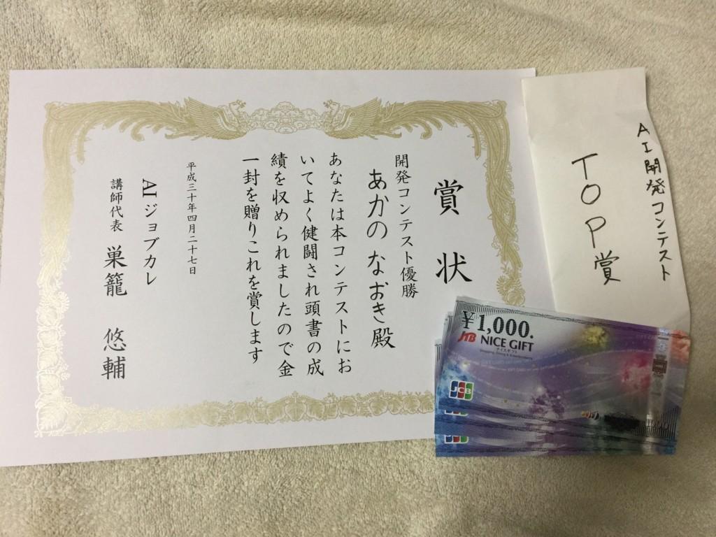 f:id:Akano:20180428024952j:plain