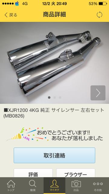 f:id:AkasakaIchiro:20141220160024j:plain