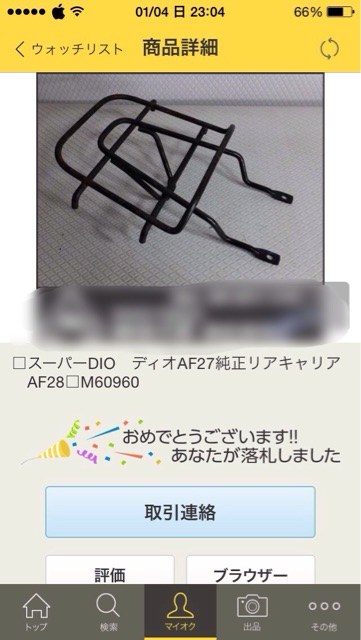 f:id:AkasakaIchiro:20150110152520j:plain