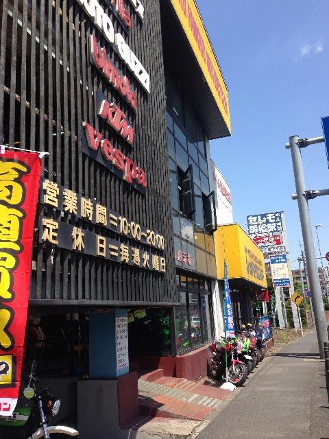 f:id:AkasakaIchiro:20150504100624j:image