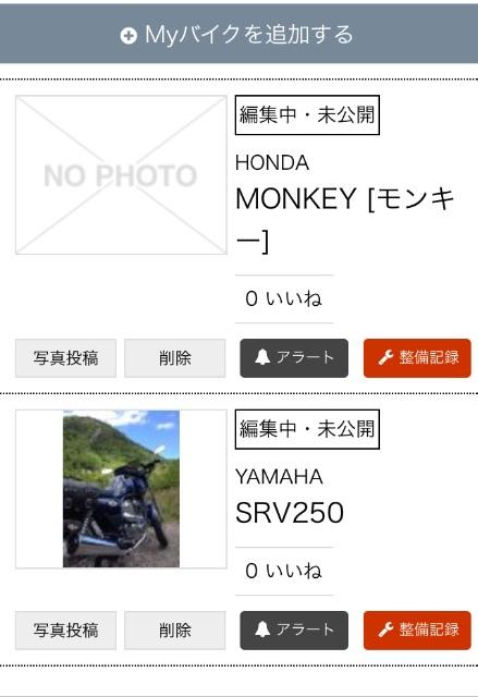 f:id:AkasakaIchiro:20150613203641j:image