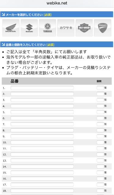 f:id:AkasakaIchiro:20150613223904j:image