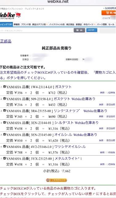 f:id:AkasakaIchiro:20150613225853j:image