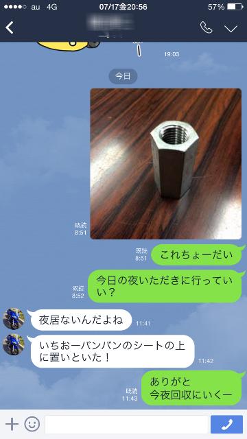 f:id:AkasakaIchiro:20150718193209p:image