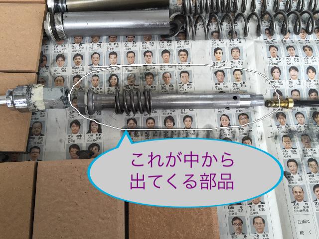 f:id:AkasakaIchiro:20150718224002p:image