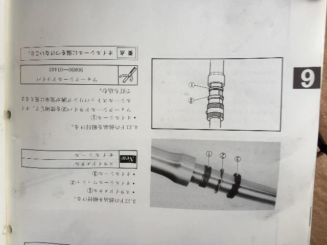f:id:AkasakaIchiro:20150718234448j:image