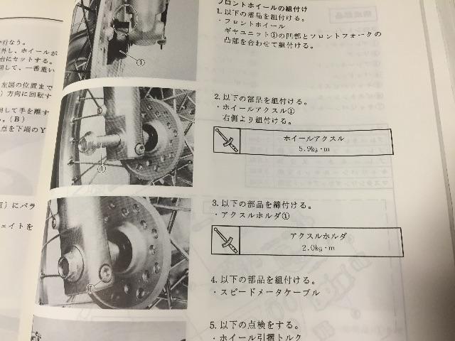 f:id:AkasakaIchiro:20150719183525j:image