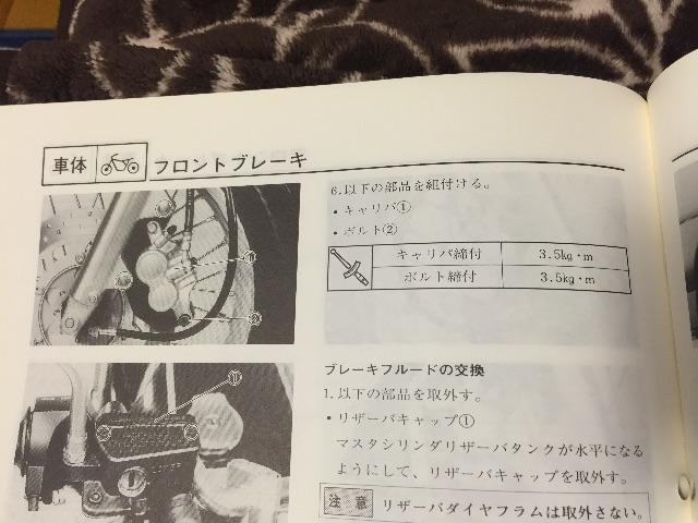 f:id:AkasakaIchiro:20150719183603j:image