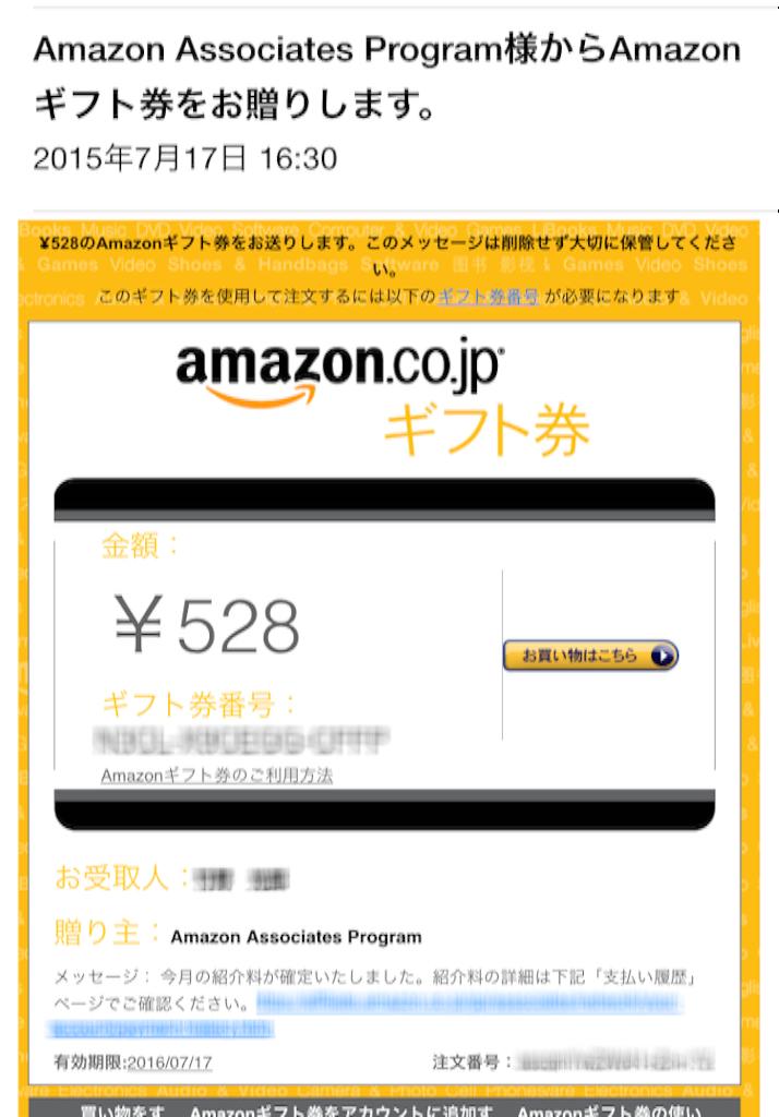 f:id:AkasakaIchiro:20150802002649p:image