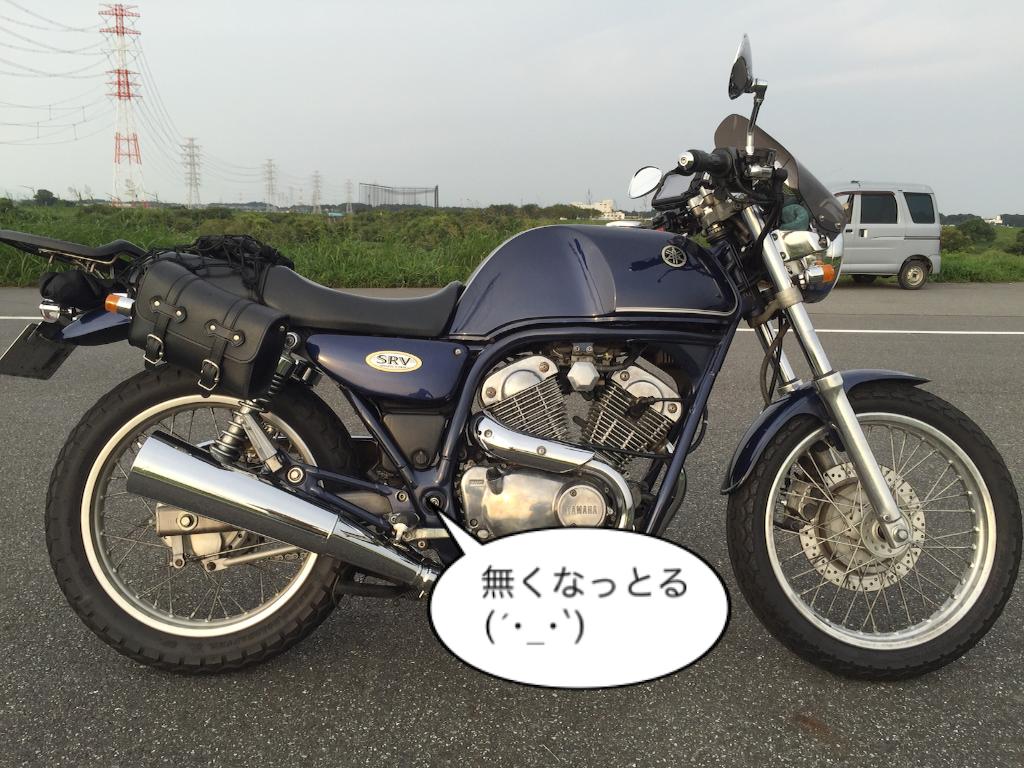 f:id:AkasakaIchiro:20150905212103p:image