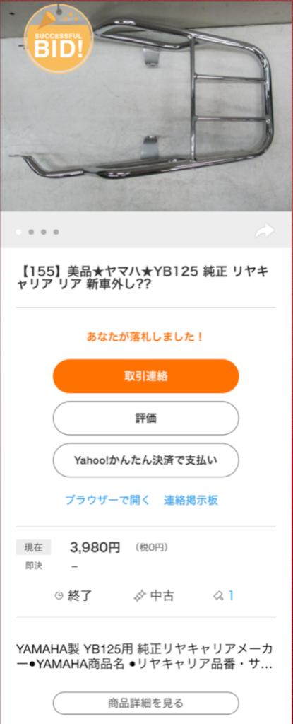 f:id:AkasakaIchiro:20150923211421p:image
