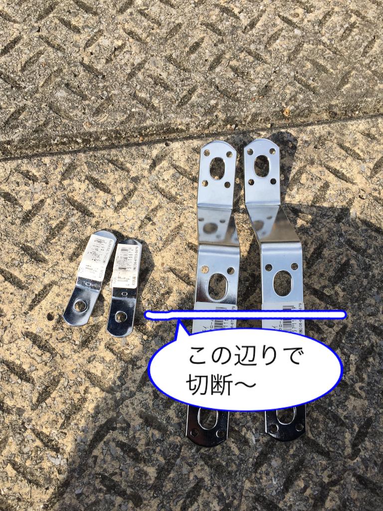 f:id:AkasakaIchiro:20150923215110p:image