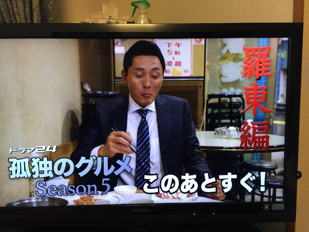 f:id:AkasakaIchiro:20151103155727j:image