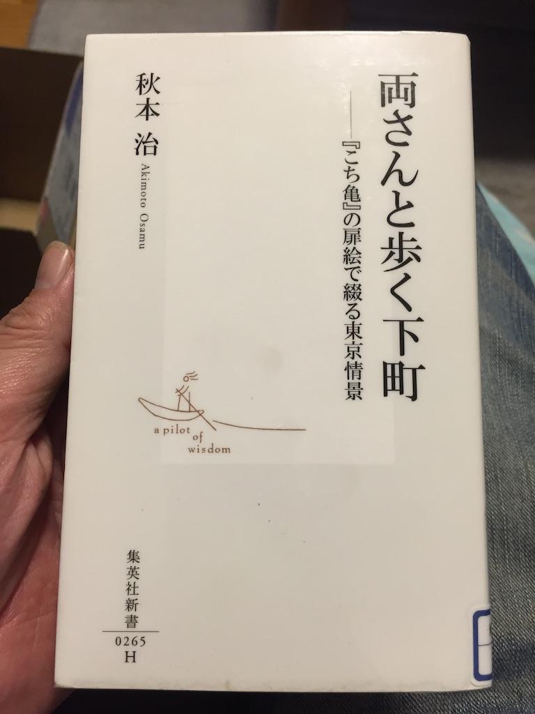 f:id:AkasakaIchiro:20151212213301j:image