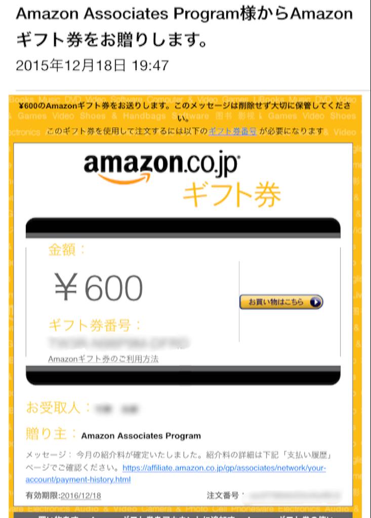 f:id:AkasakaIchiro:20151219231608p:image