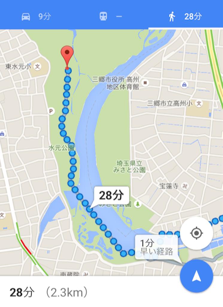 f:id:AkasakaIchiro:20151220000843p:image
