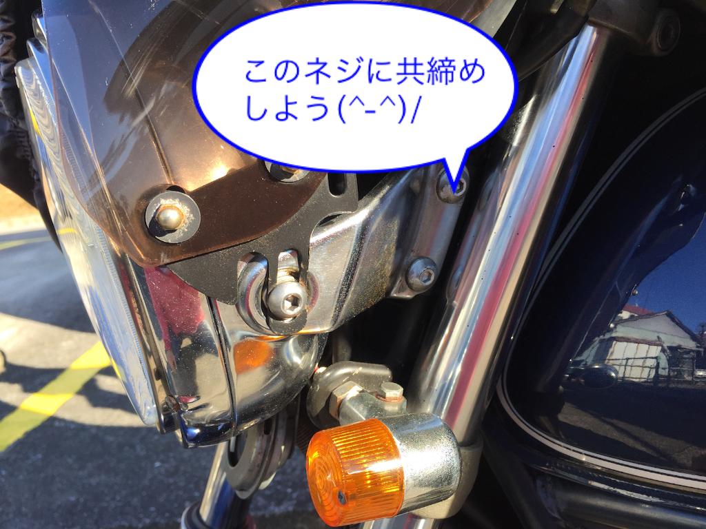 f:id:AkasakaIchiro:20151231144806p:image