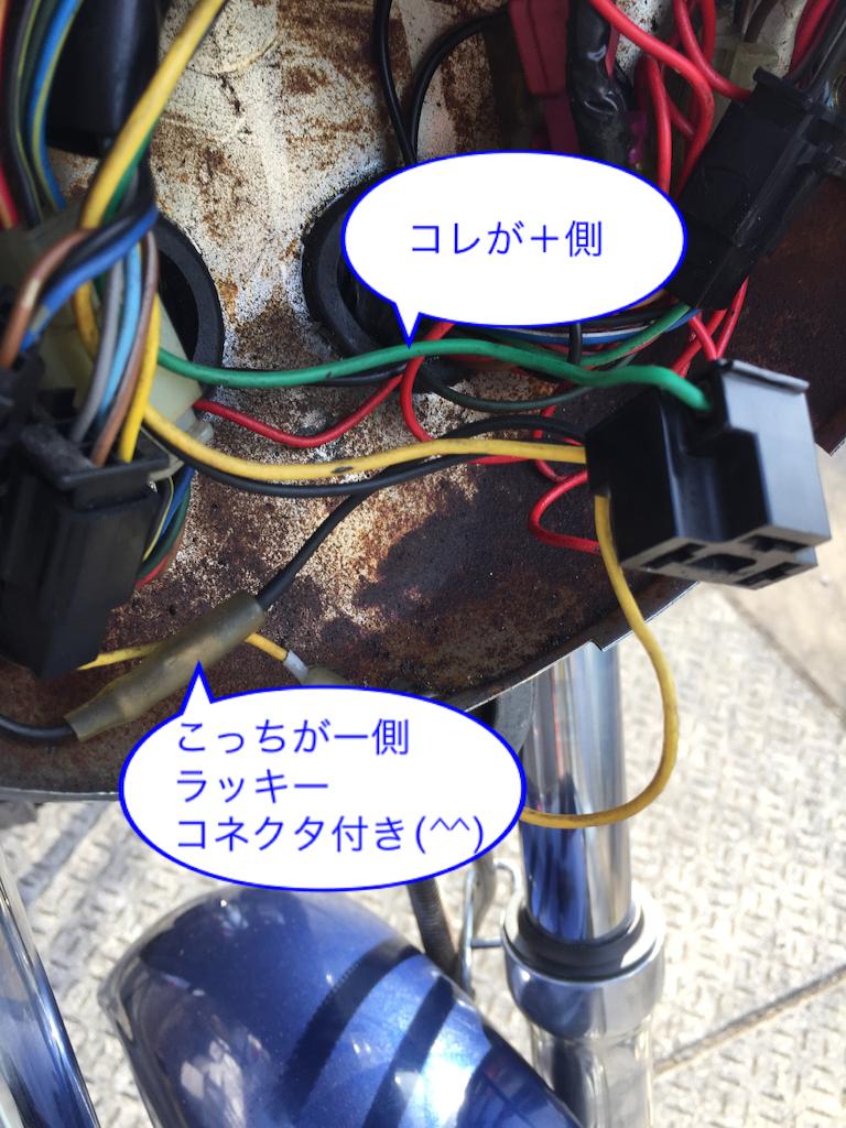 f:id:AkasakaIchiro:20160103173638p:image