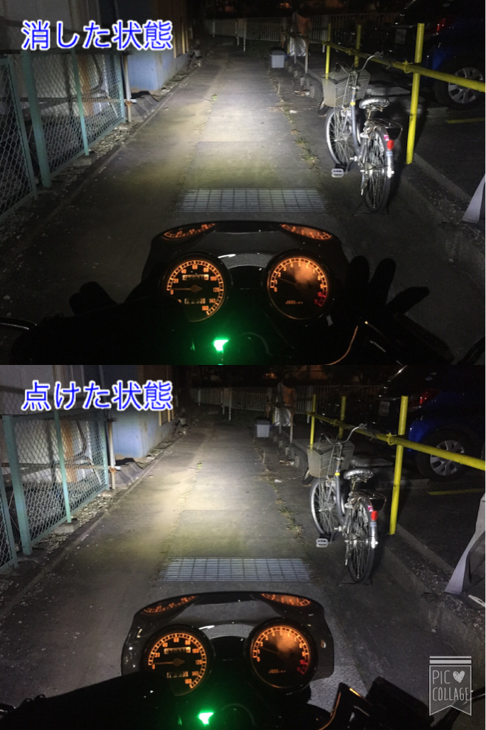 f:id:AkasakaIchiro:20160110210754p:image