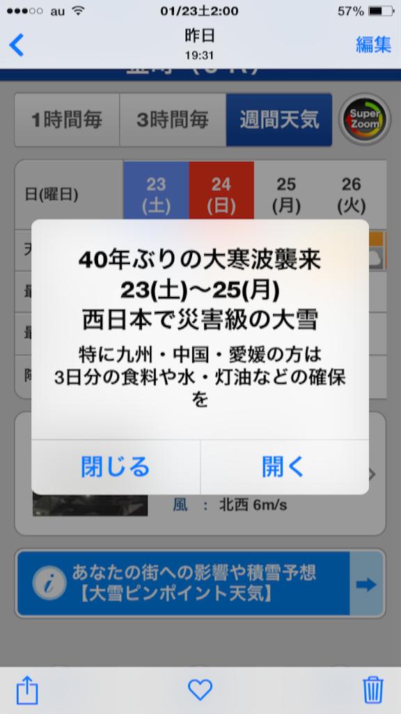 f:id:AkasakaIchiro:20160123021716p:image