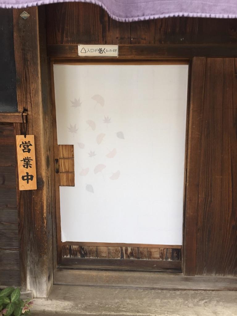 f:id:AkasakaIchiro:20160410130507j:image