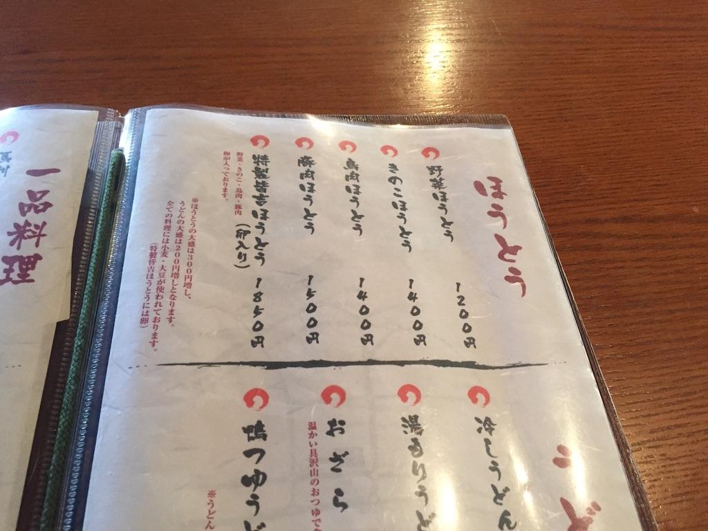 f:id:AkasakaIchiro:20160410130538j:image