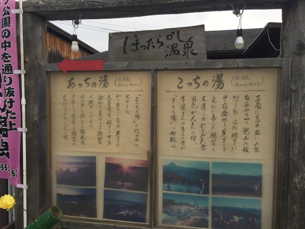 f:id:AkasakaIchiro:20160410130726j:image