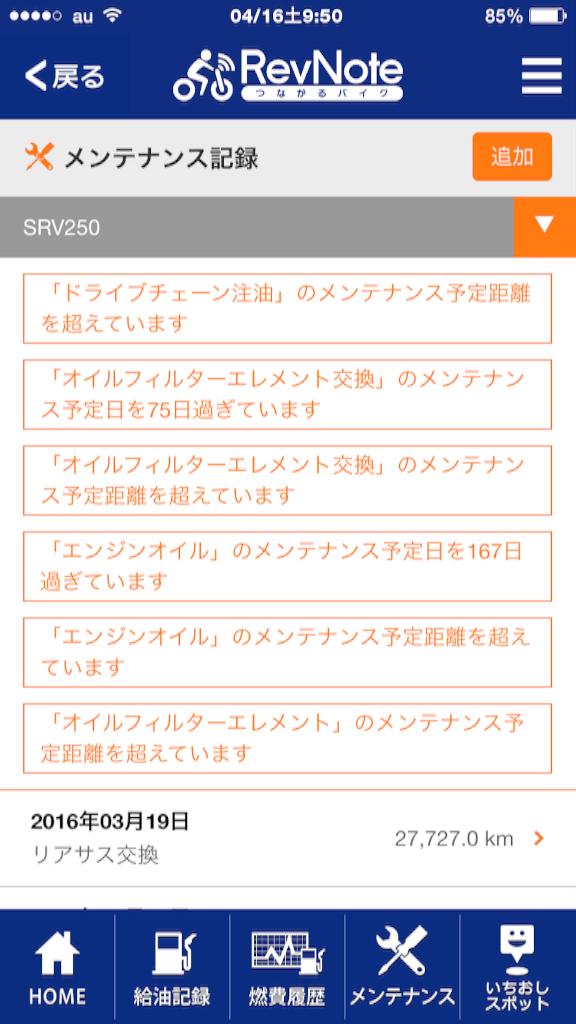 f:id:AkasakaIchiro:20160416224500p:image