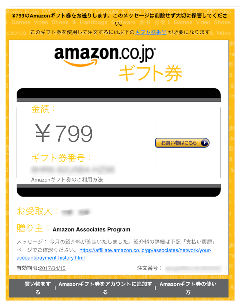 f:id:AkasakaIchiro:20160422081125p:image