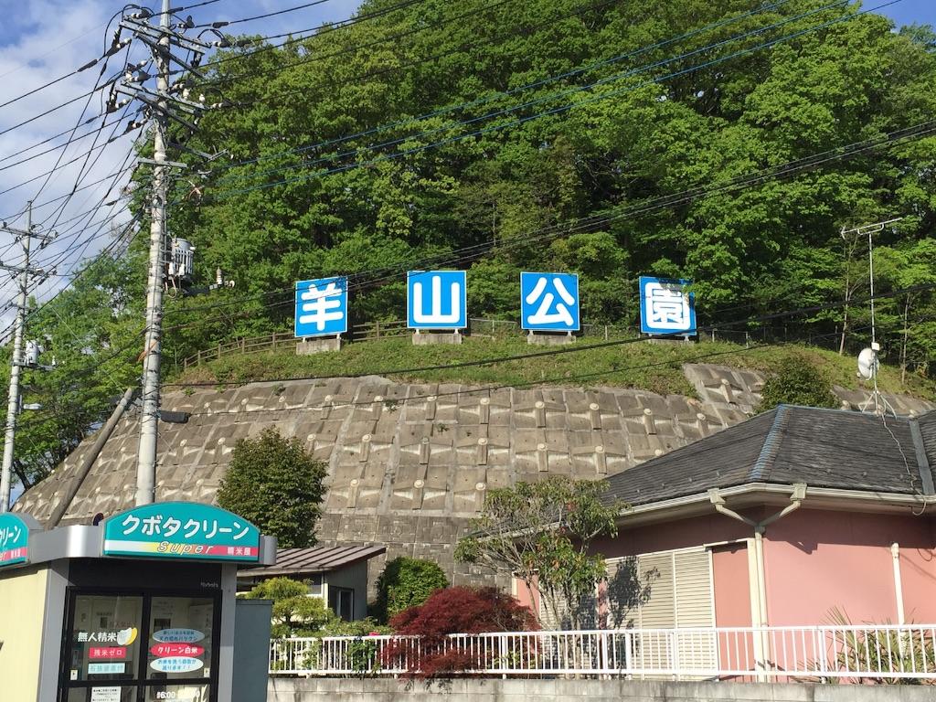 f:id:AkasakaIchiro:20160501225021j:image