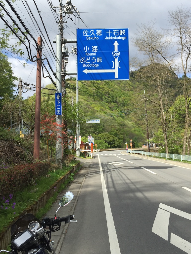f:id:AkasakaIchiro:20160501225700j:image