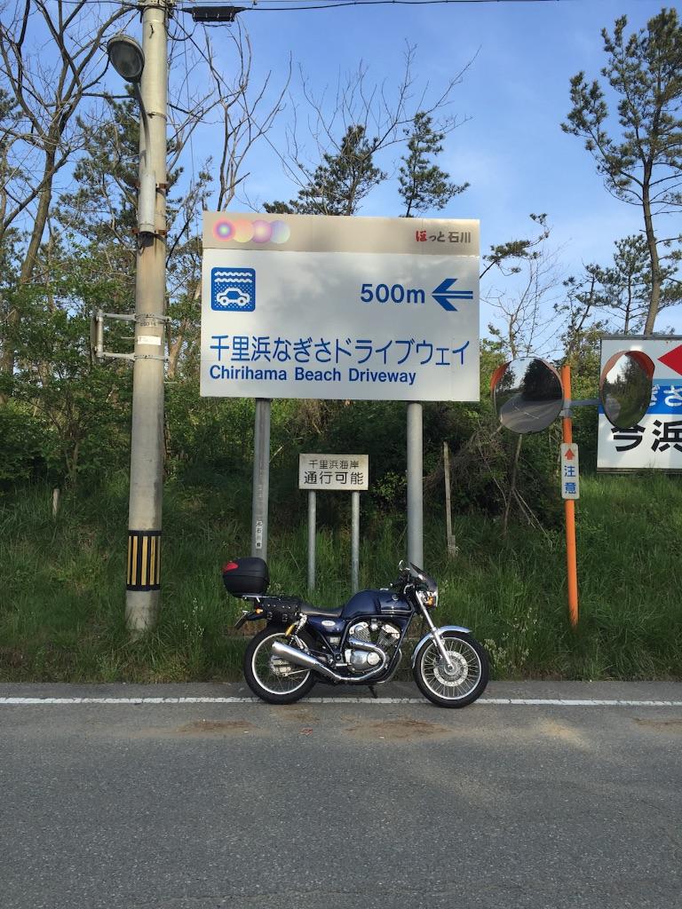f:id:AkasakaIchiro:20160502221744j:image