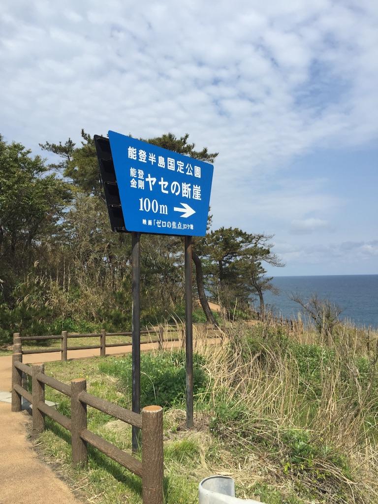 f:id:AkasakaIchiro:20160502222329j:image
